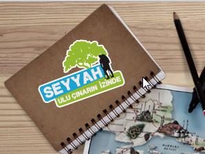 Çanakkale Gezisi (Seyyah)